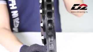 Видео тормозной системы D2