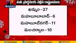 List of Telangana people who attended religious meeting at..