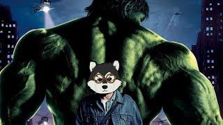 五分钟看完绿巨人电影《无敌浩克》