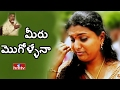 Jordar News: YSRCP leader Roja flays Chandrababu..