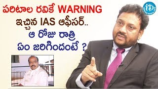 Know about IAS officer who warned Paritala Ravi..