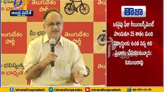 Mohan Babu Making Baseless Allegations- Kutumba Rao..