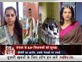 West Bengal में BJP विधायकों को मिली सुरक्षा  - 02:44 min - News - Video