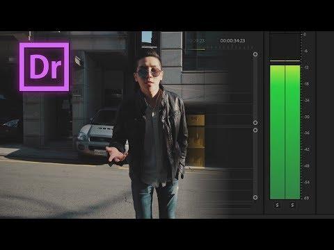 유튜브 영상 음량 표준으로 맞추는 법 | 어도비 프리미어 프로 (수요일엔 용호수 #5)