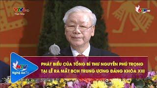 Phát biểu của Tổng Bí thư, Chủ tịch nước Nguyễn Phú Trọng tại lễ ra mắt BCH TW Đảng khóa XIII