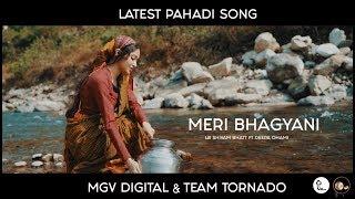 Official Video: Meri Bhagyani || LB Shivam Bhatt Ft.Deepa Dhami, Divya Sundriyal || Team Tornado