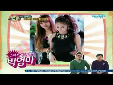 111119 - Victoria [f(x)] - #9. Best Group Leader @ MBC Weekly Idol