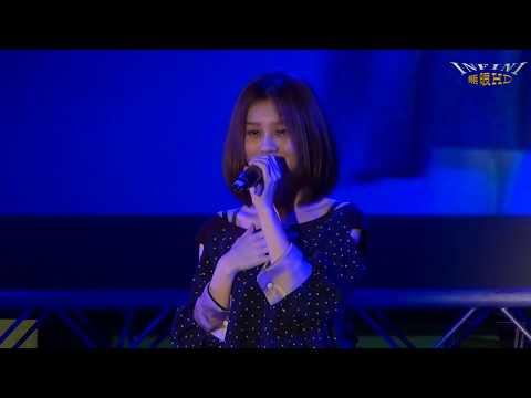 白安 1 我只想在乎我在乎的(1080p)@南台 MAYBE 畢業演唱會[無限HD]