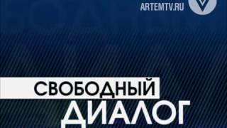 Свободный диалог Александр Авдеев