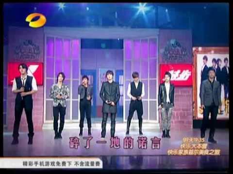 Super Junior-SJ M-到了明天(周覓走音.圭賢笑個不停).