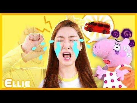[생활동화] 엘리의 그림일기 '고집쟁이 엘리' 이야기 | 캐리 앤 북스