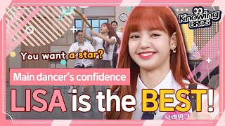 "[BLACKPINK@Knowingbros] ""LISA is the BEST♥"" BLACKPINK LISA best Moments│EP.87"
