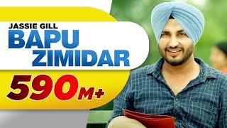 Bapu Zimidar | Jassi Gill | Replay ( Return Of Melody ) |  Latest Punjabi Songs