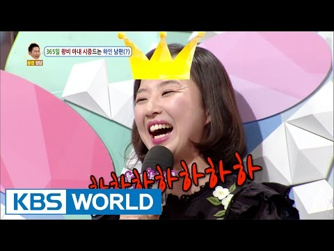 Servant husband that does everything for the queen wife! [Hello Counselor / 2017.05.15]