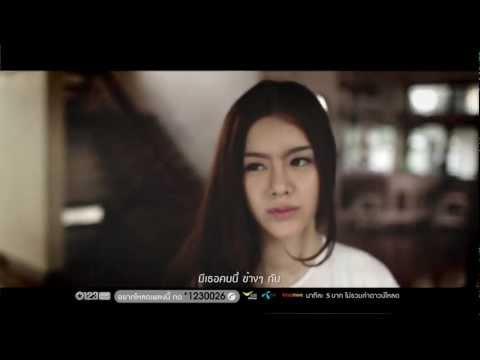 พักผ่อนไม่เพียงพอ - No More Tear [Official MV]