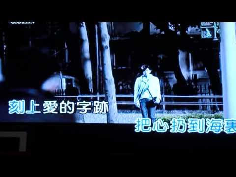 柯震東 feat.陳妍希 - 漂流瓶[cover by Hayley & Zoe]