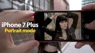 iPhone 7 Plus - Portrait mode on iOS 10.1 Beta - in 4k