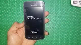 Samsung Galaxy Star 2 Plus SM-G350E Harde Reset  طريقة عمل فورمات لأي جهاز سامسونج