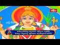 శ్రీ లలితా సహస్రనామ స్తోత్ర పారాయణం | Dr Bachampalli Santosh Kumar Sastry | Bhakthi TV  - 01:02:55 min - News - Video