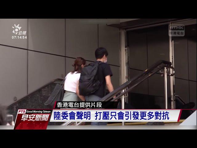 香港47位民主派人士 遭顛覆國家政權罪起訴
