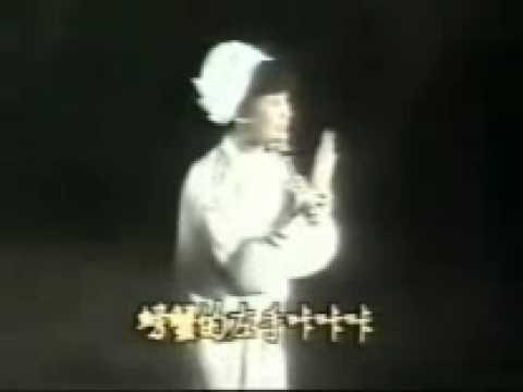鳳飛飛好歌-夏豔(十大最受欢迎歌星頒獎典禮)