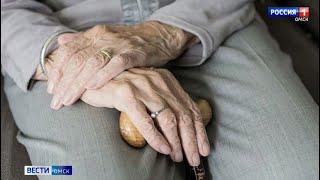 С 1 августа работающим пенсионерам пересчитают пенсии