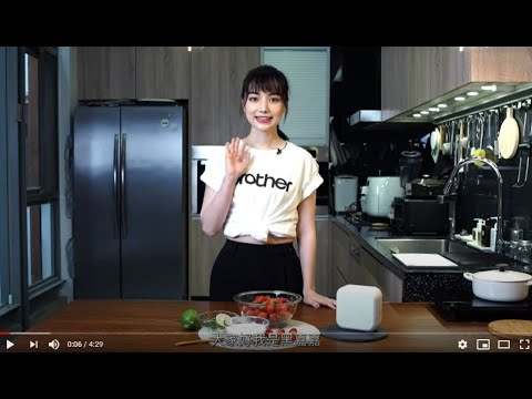 【圍棋女神✨黑嘉嘉✨ 一日系列】 手做草莓果醬示範 Brother PTP710BT 藍芽玩美標籤機