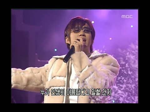 god - One candle, 지오디 - 촛불 하나, Music Camp 20001223