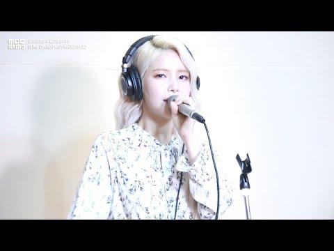 [Live on Air] MAMAMOO - Starry Night , 마마무 - 별이 빛나는 밤 [정오의 희망곡 김신영입니다] 20180315
