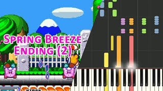 Piano - SNES Kirby Super Star - Spring Breeze Ending (2)