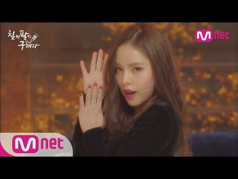 [TeamNeverStop] Min Hyo Rin vs Seo Min Ji, Sexy Dance Battle EP.11