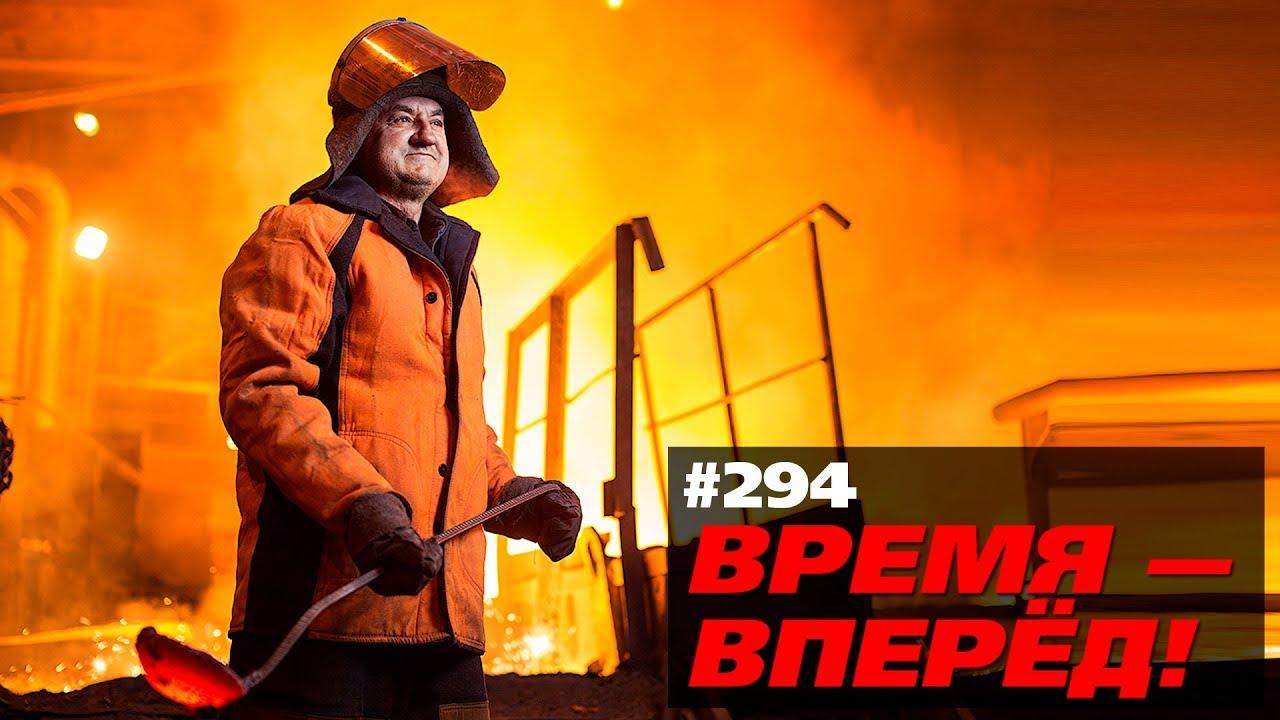 Россия развивается. Вот что сделано за неделю