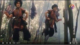 Phim Lẻ - Kiếm Khách Vô Song - Phim Kiếm Hiệp Thuyết Minh Hay Nhất