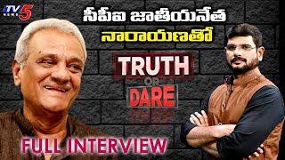 TV5 Murthy Truth or Dare With CPI Narayana- Interview..