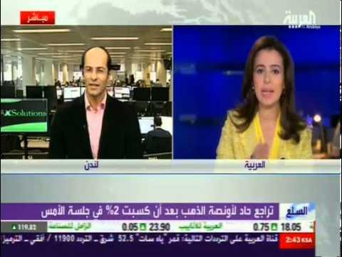 أشرف العايدي على قناة العربية 4 مارس 2014 Chart
