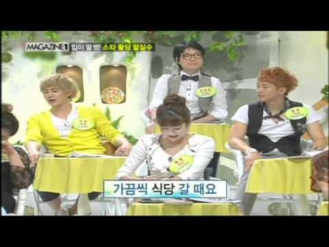 110325 f(x) Victoria 2PM Nichkhun & Miss A Fei - Foreigners' Korean Mistake