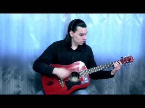 Видео аккорды Кукрыниксы - Есенин [Watch and Play]
