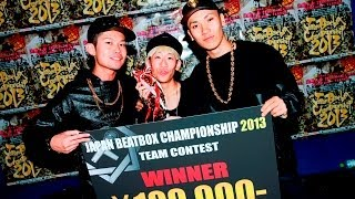 JapanBeatboxChampionship2013 TeamContest WINNER 【FOLK:LORE】