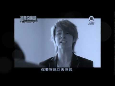 這是愛 [This is Love] - Donghae ft. Henry MV (Fanmade).wmv