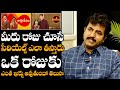 Producer and Writer Anjan Megoti About Daily Serials | Latest Interview | Daily Culture