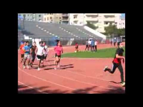 Cyprus Problem Solved -  Running Exercise