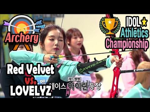 [Idol Star Athletics Championship] WOMEN ARCHERY PRELIMINARY : RED VELVET VS. LOVELYZ 20170130