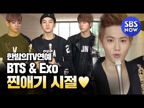 SBS [한밤의TV연예] - 신인아이돌들의 이름알리기!!(EXO, 방탄소년단)