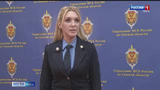 Центральный районный суд Омска вынес приговор четверым омичам