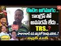 Huzurabad Public GENIUNE Reaction On Etela Rajender, Congress & TRS | Huzurabad Public Talk |YOYO TV
