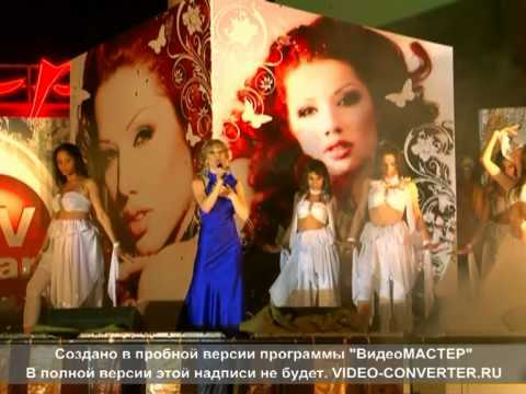 Марина Алиева - Иллюзии (Сольный Концерт Марины Алиевой I Love You )