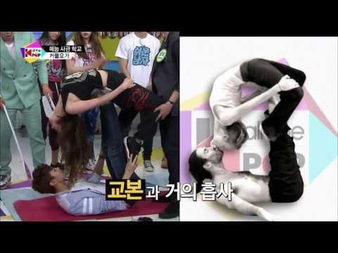 All The K-pop - Entertainment Academy 3-2, 올 더 케이팝 - 예능사관학교 3-2 #03, 35회 20130528