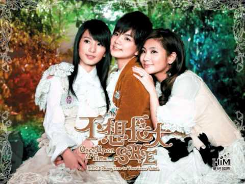 S.H.E 04 天灰(Once Upon A Time Album)