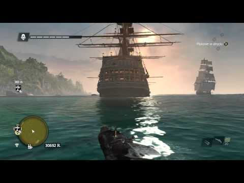Assassin's Creed 4: Black Flag [#28] - Liniowiec Pokonany \o/ - Smashpipe Style