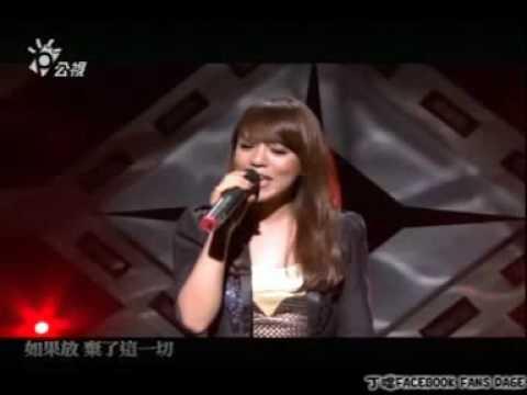 20091108 音樂萬萬歲(3) 丁噹 - 可以不可以